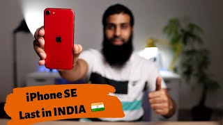 iPhone SE 2020 unboxing in Hindi India