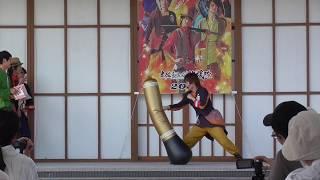 弥太郎さんの猫パーンチ!(=^・^=)