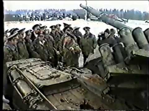 Испытания ДЗ танка