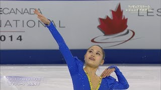 10/31/2014 Skate Canada SP Satoko Miyahara The Magic Flute.