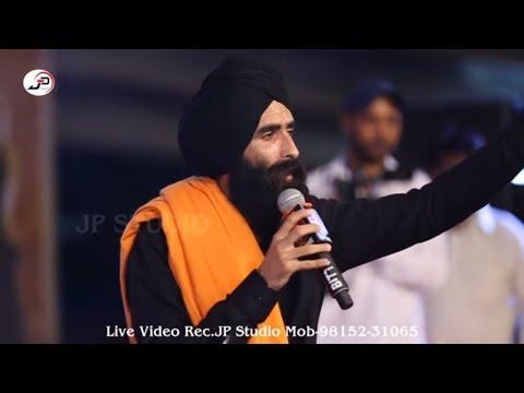 Nachna by Kanwar Grewal | Mela Bapu Lal Badshah Ji 2017 | Live Program |J.P. Studio |Punjabi Sufiana