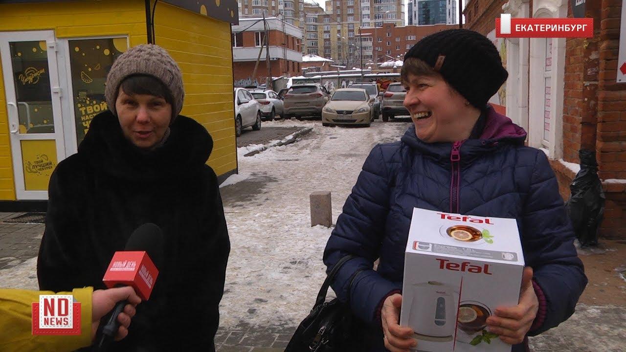 «Я в шоке! Жду перемен!» – граждане об отставке правительства РФ