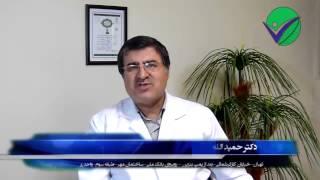 یبوست - دکتر افراسیابیان