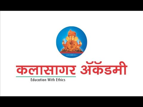 Dr  Vitthal Lahane Motivational speech at Kalasagar Academy, Wai