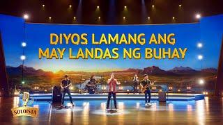 Christian Music Video | Diyos Lamang ang May Landas ng Buhay