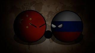 COUNTRYBALLS | Альтернативное Будущее Мира | 1 сезон 14 серия | Французская война