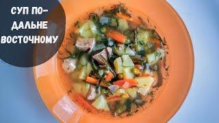 Суп дальневосточный из морской капустой / ПП рецепт с КБЖУ