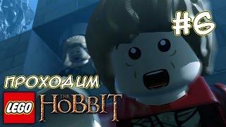 Битва каменных гигантов - LEGO Хоббит - #6(Палец вверх и подпишись! =) http://www.youtube.com/subscription_center?add_user=krism999 Канал Криса: http://www.youtube.com/krism999 Канал Томо: ..., 2015-01-31T12:06:23.000Z)