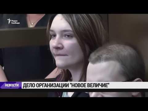 Следствие просит перевести Павликову и Дубовик под домашний арест / Новости