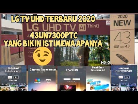 Review 43UN7300PTC - LG UHD 4K Smart TV NEW 2020
