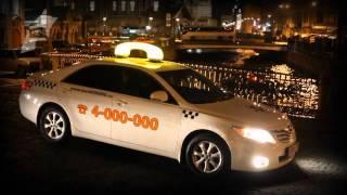 Жесть! Запрещенное видео на ТВ Такси 4000000