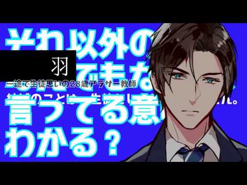 【BLCD】居残り授業【CM】