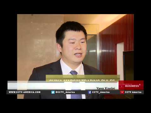 Guotai Junan Securities faces punishment for violating Chinese market rules
