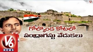 Independence Day Celebrations At Hyderabad Golkonda Fort By Telangana Government
