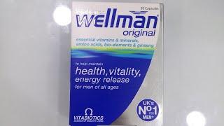 Wellman original capsules vitabiotics ويلمان كبسولات