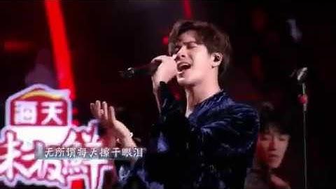 Jackson Wang live performance - OKAY in china show Teana Battle 2