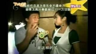 20080719娯楽最前線・[HEART AID四川]報道