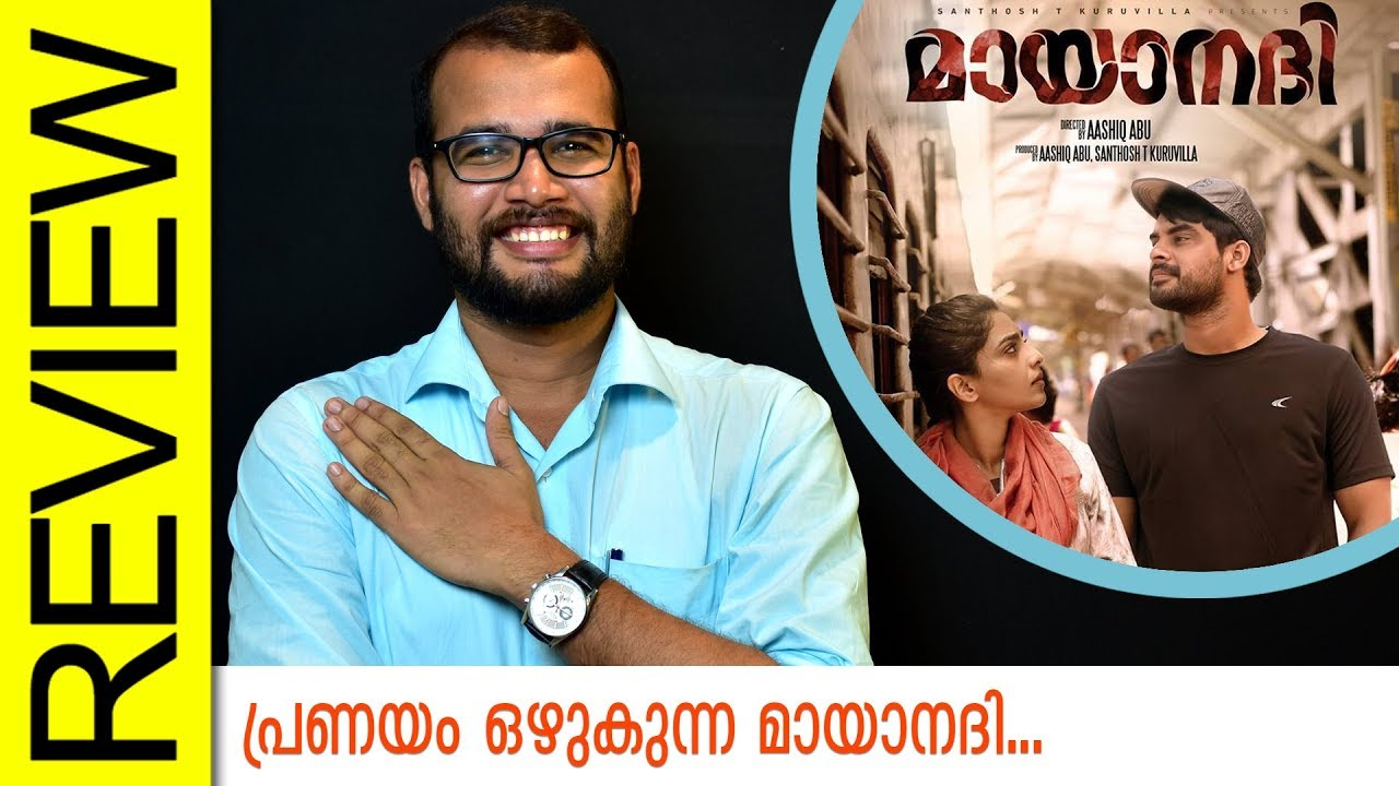 Mayaanadhi Malayalam Movie Review by Sudhish Payyanur | Monsoon Media