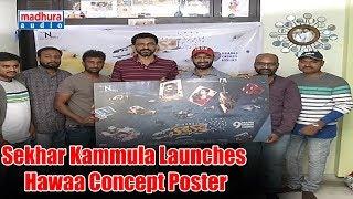sekhar-kammula-launches-hawaa-concept-poster-chaitanya-divi-prasanna-mahesh-reddy