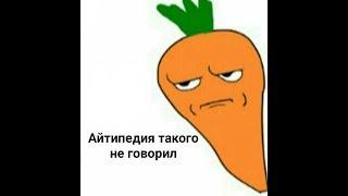 гайд по раинбов секс)))))))