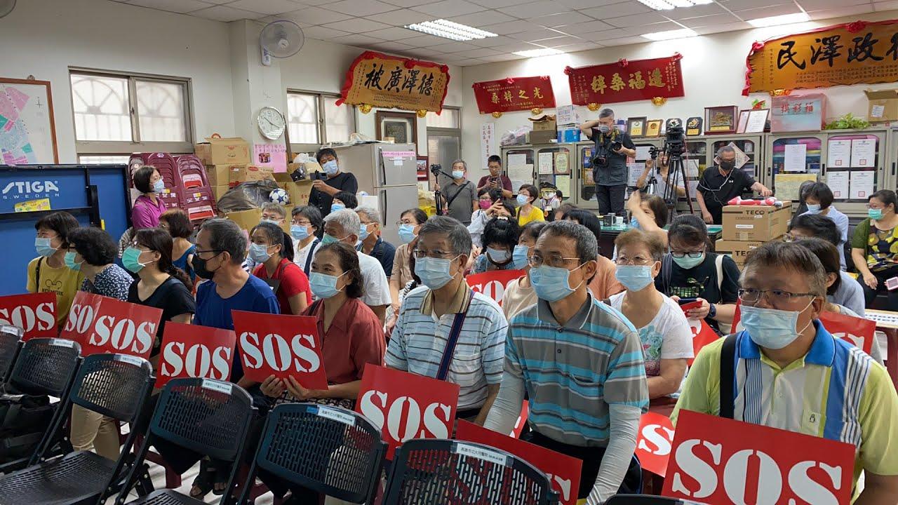 搶救人權!稅法法改革抗議警察濫用公權力 濫權抓人