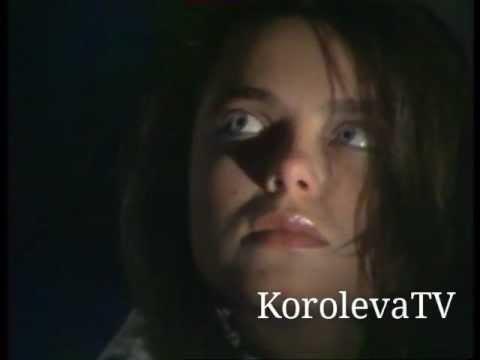 Наташа Королёва — Две сестры