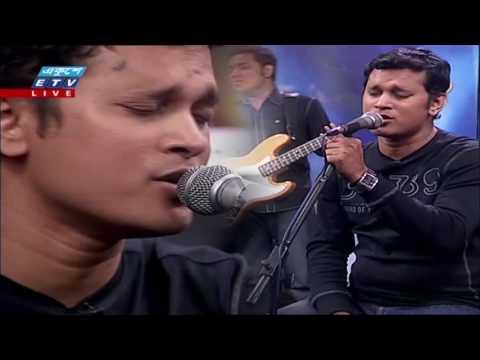 Akash Mati- Ahmed Razeeb