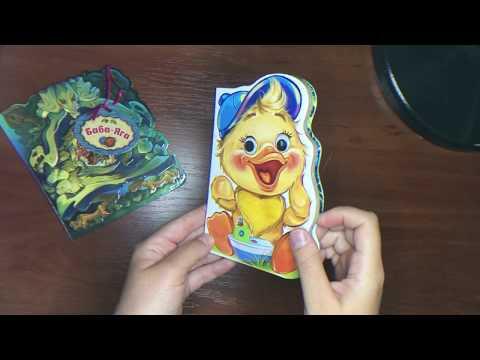 Детские книги от издательства Ранок #2