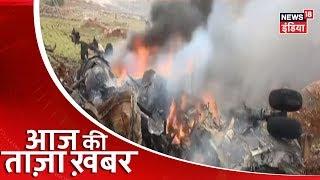 Aaj Ki Taaza Khabar- सुबह की बड़ी खबरें | Top Morning Headlines at 11 AM