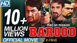Baroodh South Indian Hindi Dubbed Full Movie || NTR, Rakshita || NTR Latest Hindi Dubbed Movies
