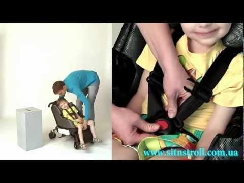 Складывание коляски 5 в 1 SitnStroll в автокресло
