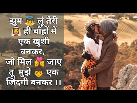 Life Quotes In Hindi Hindi Quotes Love Life Relationship