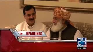 News Headlines | 2:00 AM | 24 Oct 2018 | 24 News HD