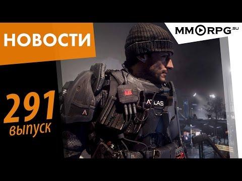 видео: league of legends или dota 2. Кто же побеждает?! Новости.