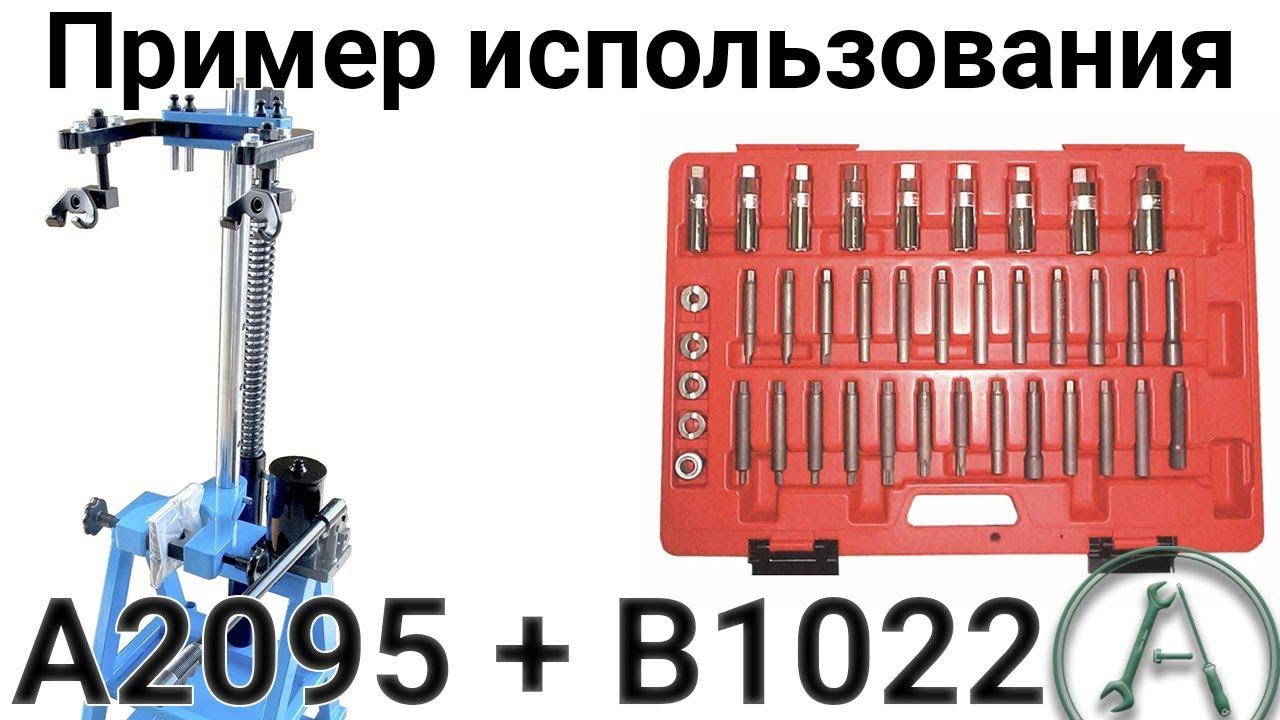 Настоящие передние амортизаторы sachs 115904 - YouTube