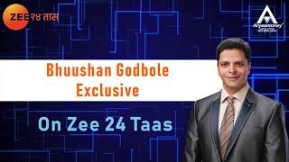 Share Market Tips on Zee 24 Taas, 30th Jan 2.30 pm