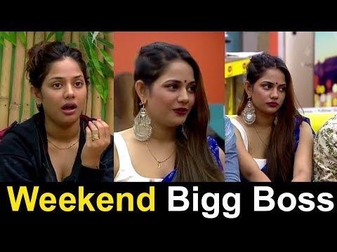 Bigg Boss 2 Tamil Day 21 | 7th July 2018 Highlights | Dani is Surprised because of Kamalhaasan