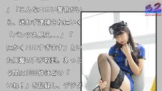 川崎あや、超ミニスカのポリスコス! パンツ丸見えの盗撮風動画でコスプ...