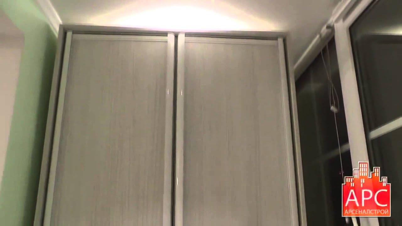 Гардеробная комната на лоджии п-44т утюг - youtube.
