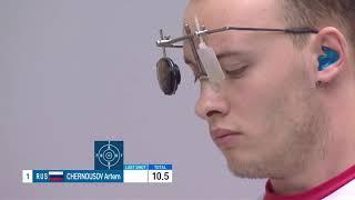 """Чемпионат мира-2018. """"Пневматический пистолет, мужчины"""". Финал"""