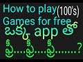 How to play online games No download