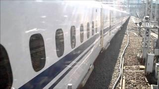 Shinkansen Bullet Train in Japan - Tokyo to Kyoto, Osaka and Hiroshima
