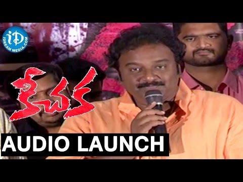 Keechaka Telugu Movie Audio Launch - Yamini Bhaskar    Jwala Koti   Raghu Babu