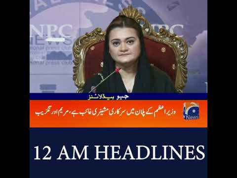 Geo Headlines 12 AM | 31st March 2020