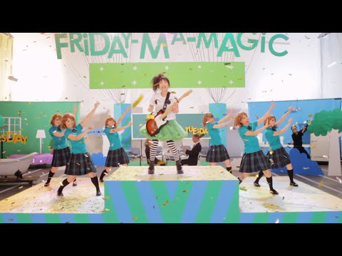 miwa 『FRiDAY-MA-MAGIC』 Music Video