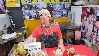 원조 삼겹살김밥 / Pork belly rice rol…