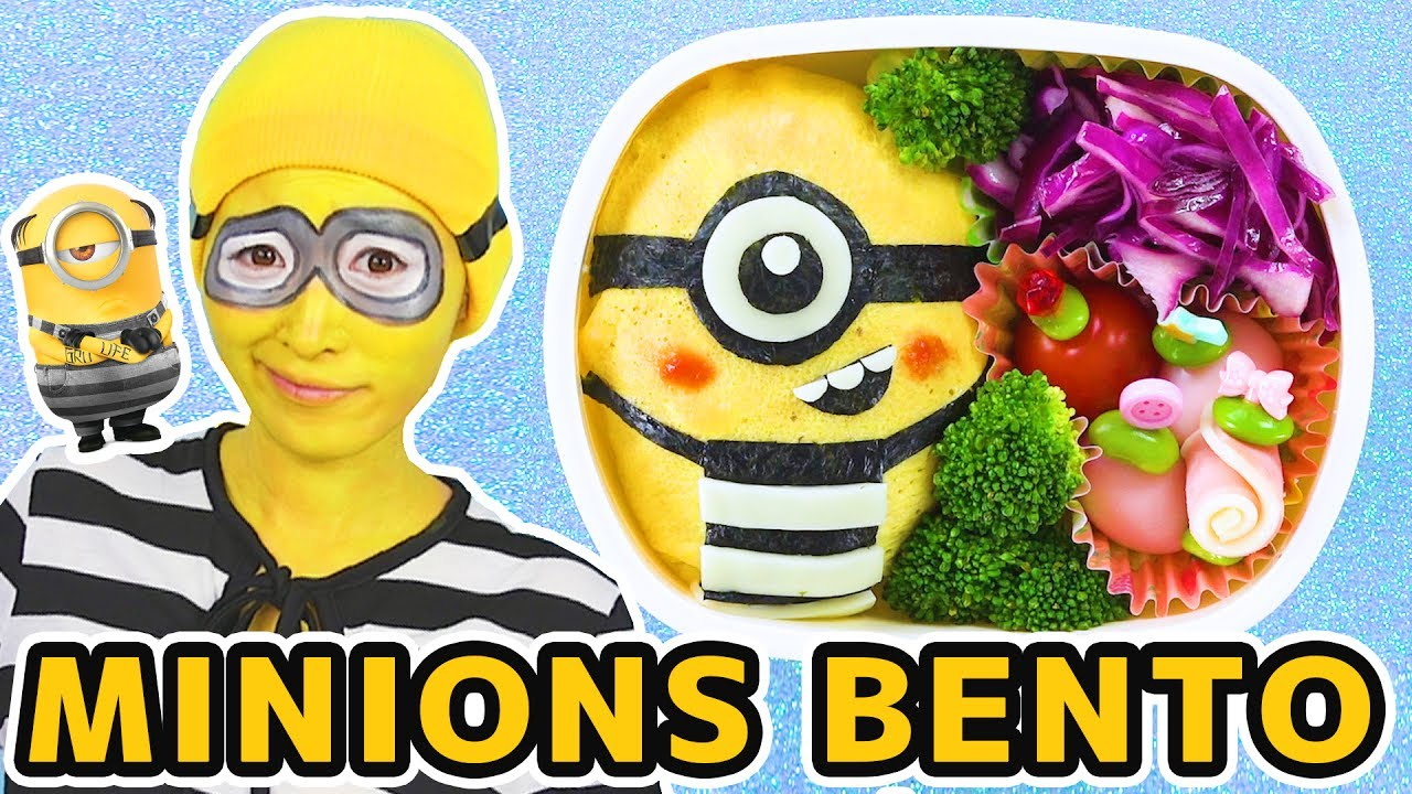 【ミニオンキャラ弁】怪盗グルーのミニオン大脱走弁当の作り方☆ Despicable Me 3 Minions Bento Kyaraben  Tutorial