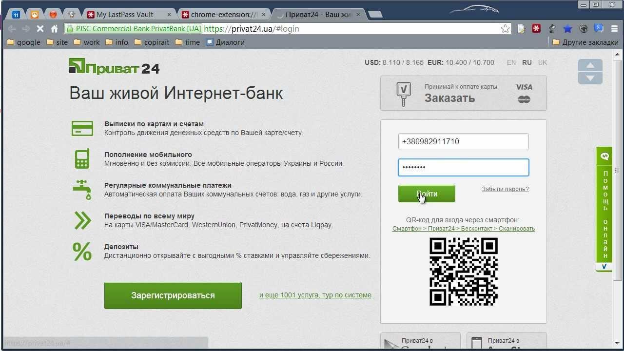 Де можна переказати кошти у віртуальному казино де казино + в Володимир