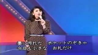 ガード下の靴磨き 森昌子 Mori Masako.
