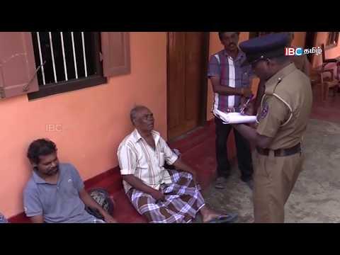 Jaffna murder
